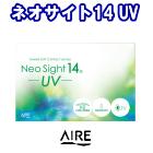 ネオサイト14UV