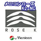 メニコンローズK2 NC