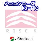 ローズK2-T IC