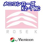 ローズK2-T NC