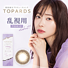 TOPARDS(トパーズ)乱視用
